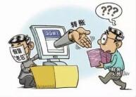 QQ群拉人充值返现骗术,几小时骗几万元