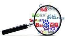 不同搜索引擎的收录情况对比,熟悉搜索引擎的脾气