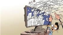 14名快递员采用网购刷单的方式半年骗取60万元