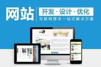 网站建设时页面设计需要注意的3个问题,以电商为例