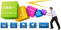 免费型和收费型的营销型网站的3个区别