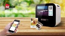 关注水果店微信公众号,可以打印手机里面的照片