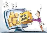 微商选择卖什么货时,着重考虑售后问题