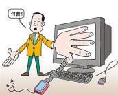 微商收费教程:快速吸引精准客户
