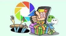微信成功集赞的人数太多,商家中途变卦