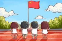 国庆节期间,微信升旗小游戏引发热潮
