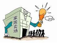 相对于微信店铺,家居建材企业更看好微信营销