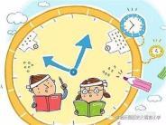 企业网站的优化,如何精确的确定优化时间