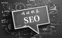 新网站让搜索引擎快速收录的个人经验