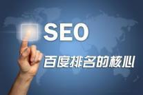 如何提高网站排名和稳定排名,百度和谷歌分开介绍