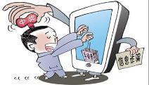 微信中常见的7种诈骗手段,海外代购诈骗等