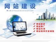 网站建设过程中需要考虑的8个SEO因素