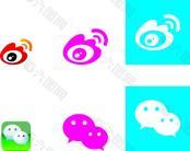微信和微博谁能成为未来的微商