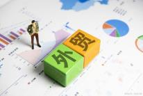 外贸网站从建设到SEO需要知道的知识