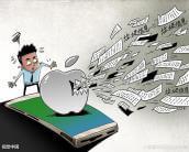 网络上一些已经泛滥的信息,如何创造出价值