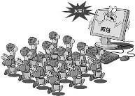 十万网络水军引起众怒,一时间人人喊打