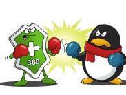 360和腾讯之间的大战对网络营销有哪些启示