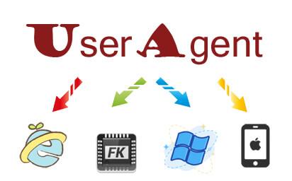 UserAgent解析